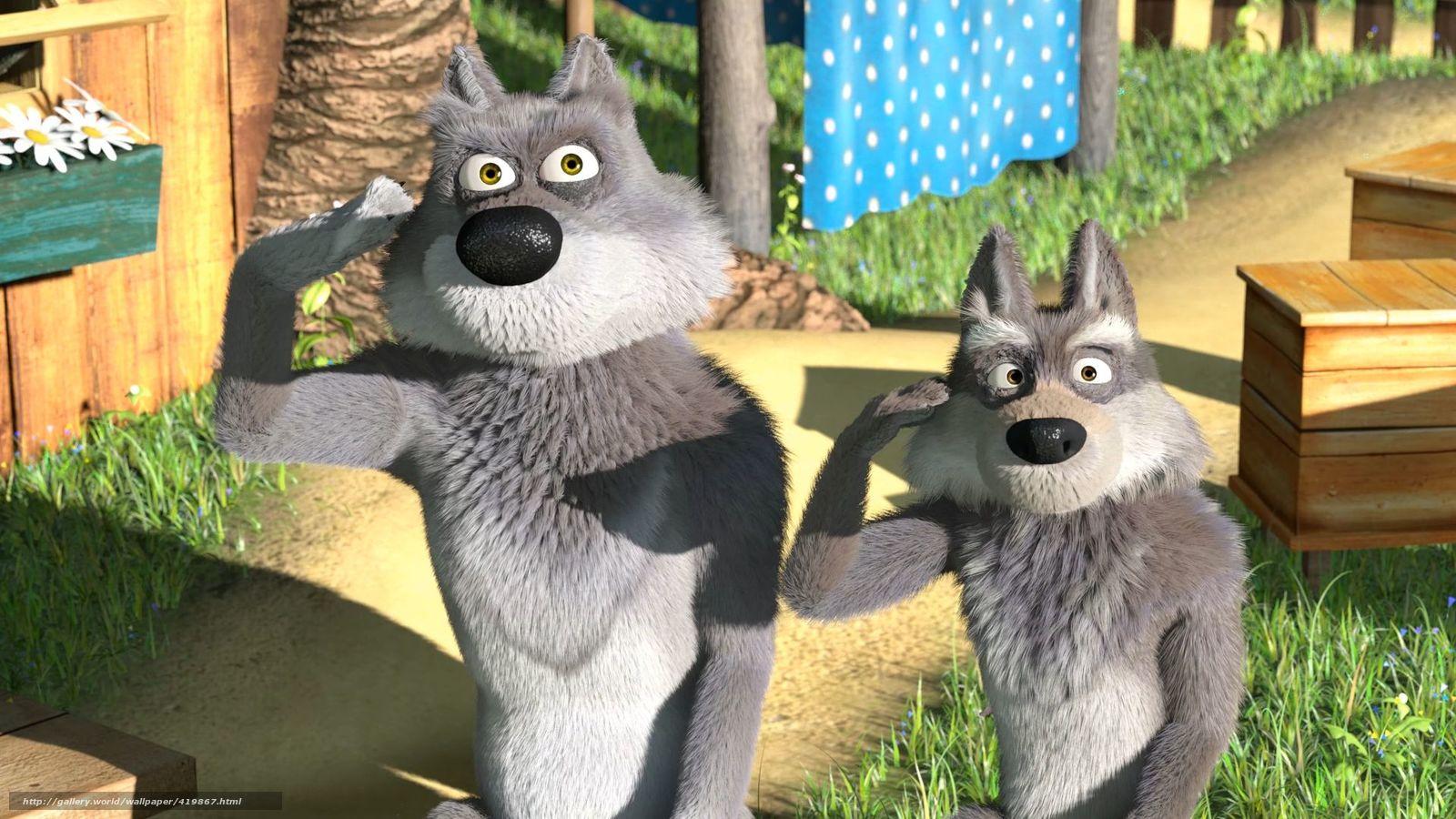 Personagens De Todo Tipo :): Personagens De Masha E O Urso