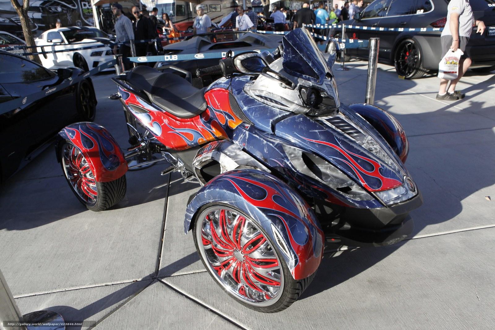 Квадроцикл картинки