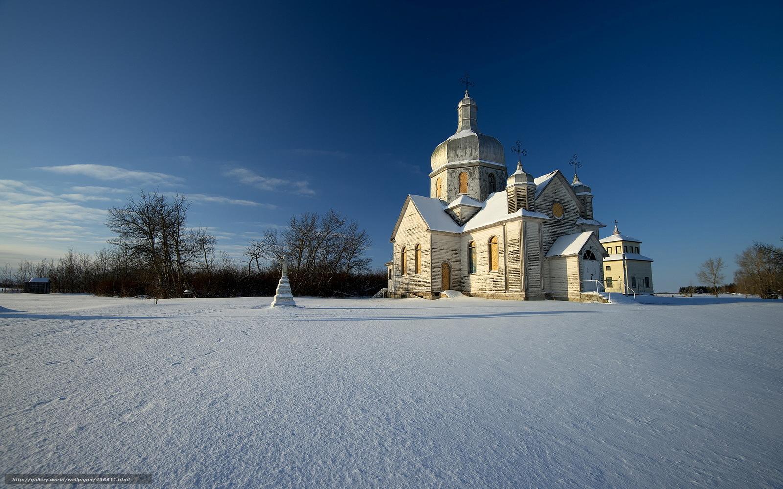 Церковь храм снег пейзаж зима