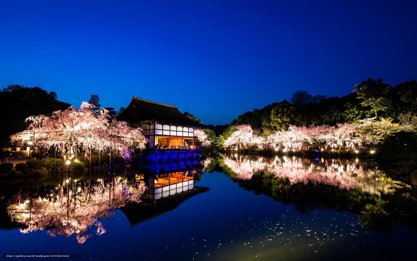 Скачать обои храм хейан киото япония