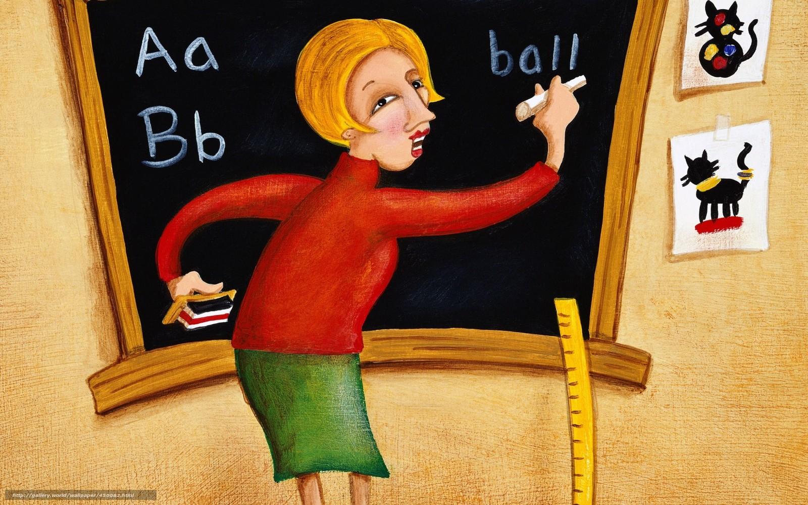 Найти школа учитель школьная доска