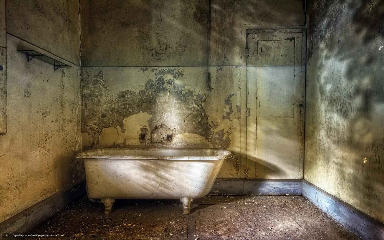 Картинка ванна