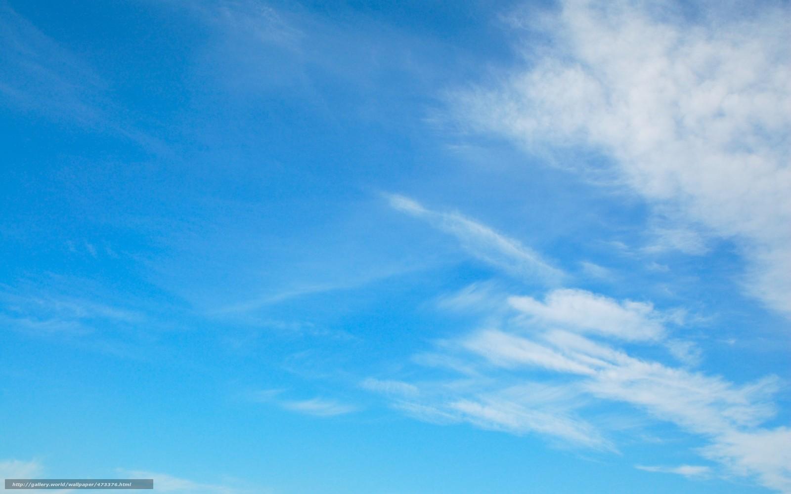 Красивое фото неба с облаками
