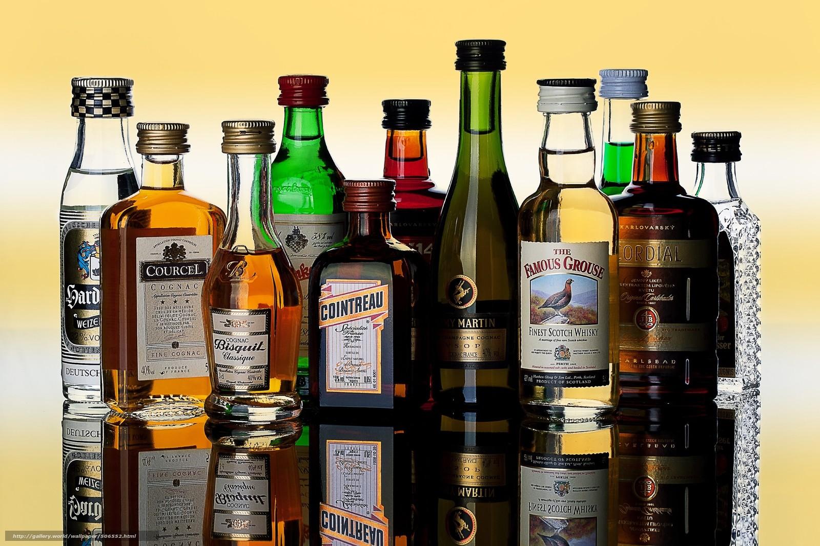 alcohol 120 последний скачать: