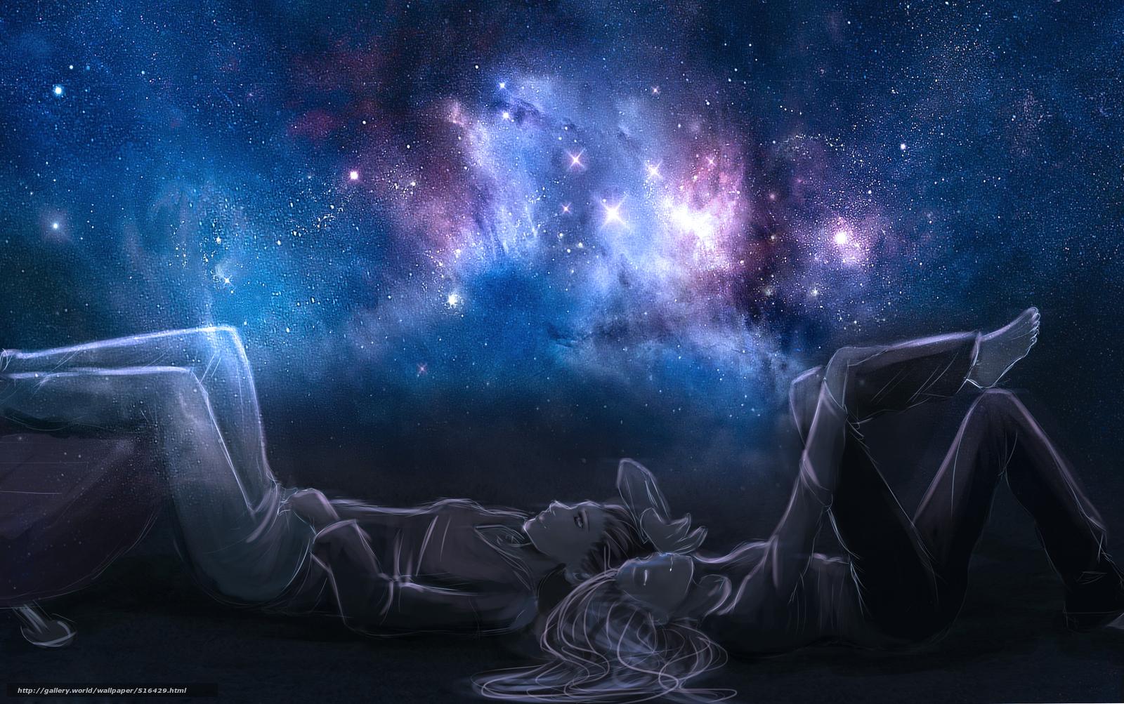 Картинки на аву парень с девушкой  со смыслом красивые и