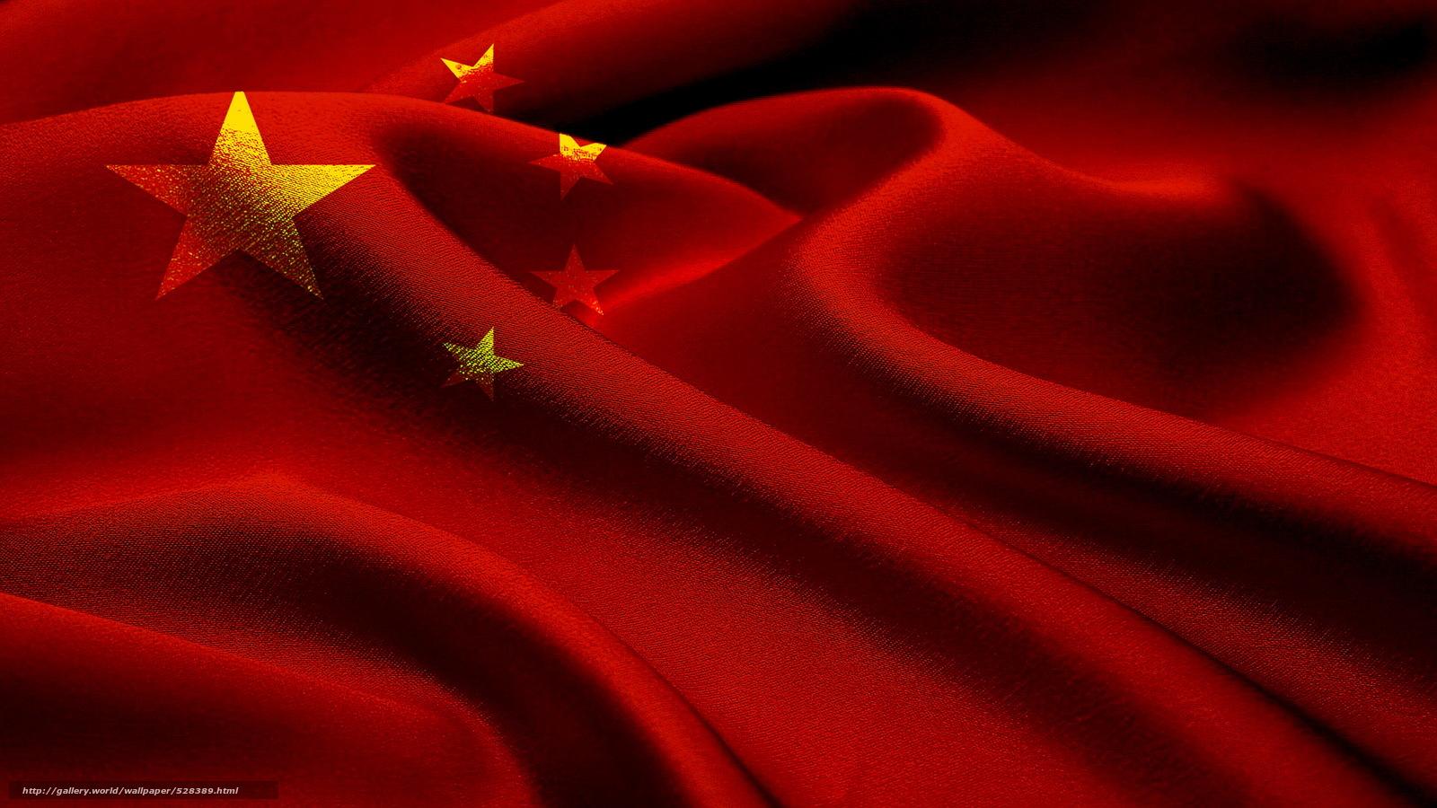 编辑壁纸下载 中国, 旗 免费桌面壁纸 — 图片 №528389: cn.gde-fon.com/fx/predownload/wallpaper/528389