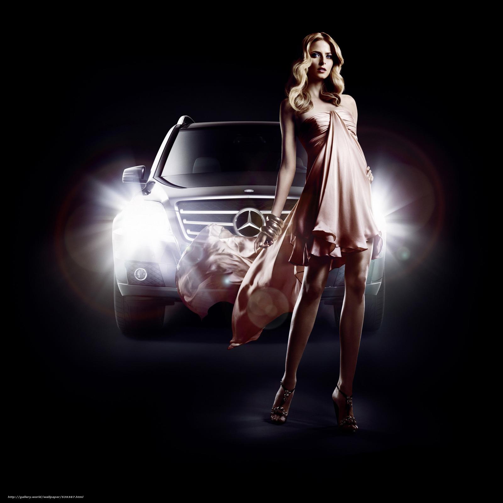 Glk for Mercedes benz clothes