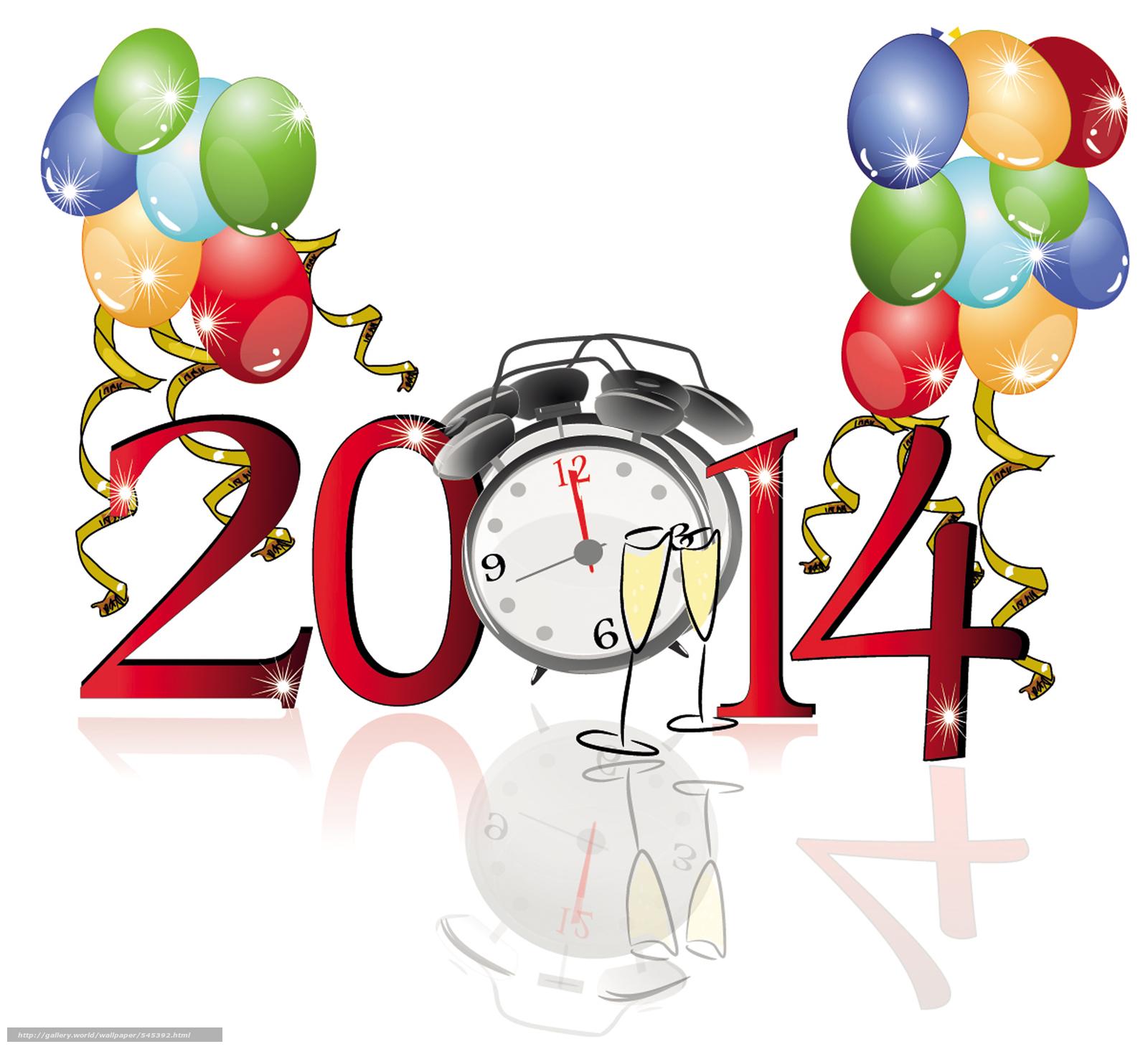 Frases para Año Nuevo - Frases Bonitas