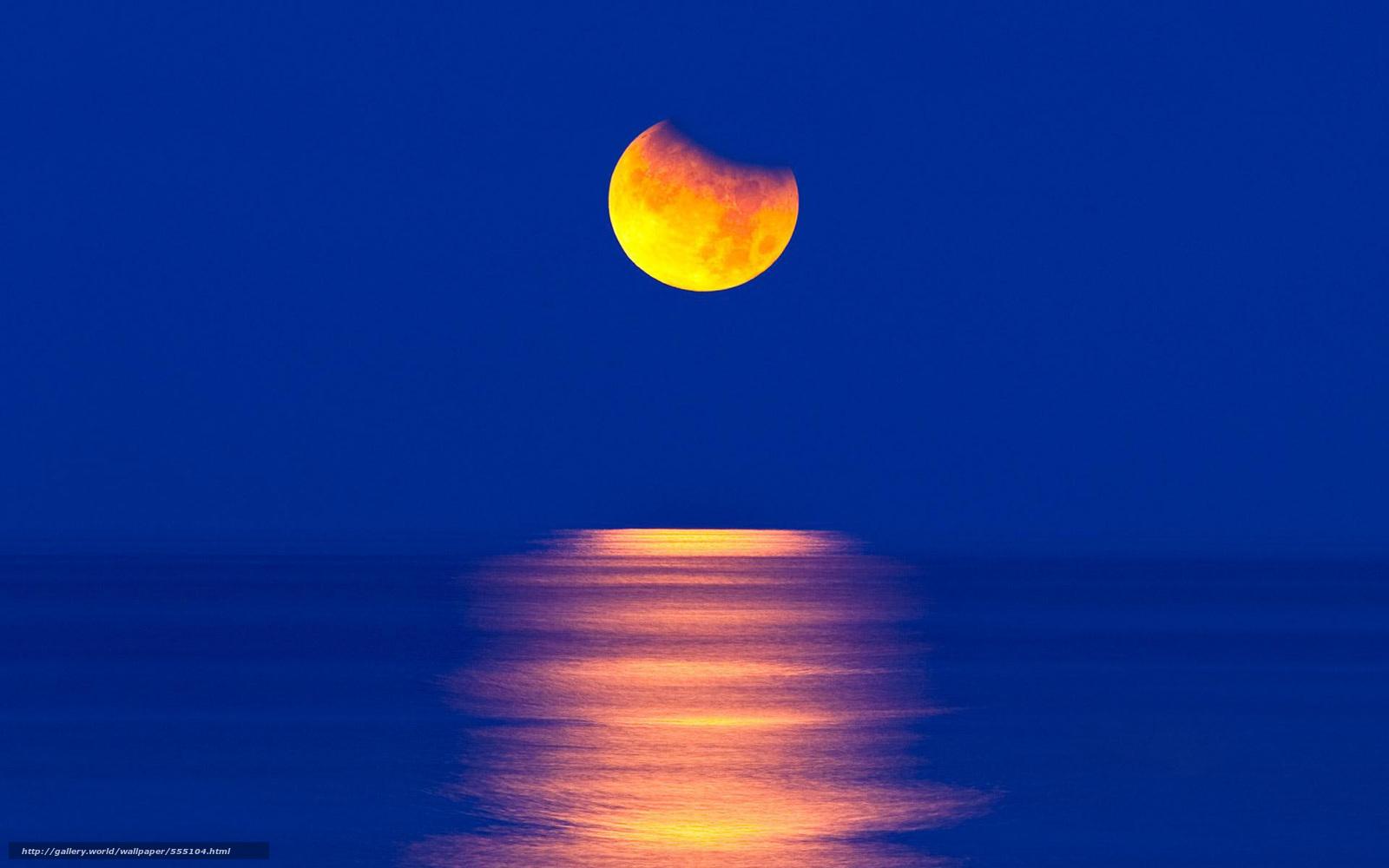 天空, 海, 月亮