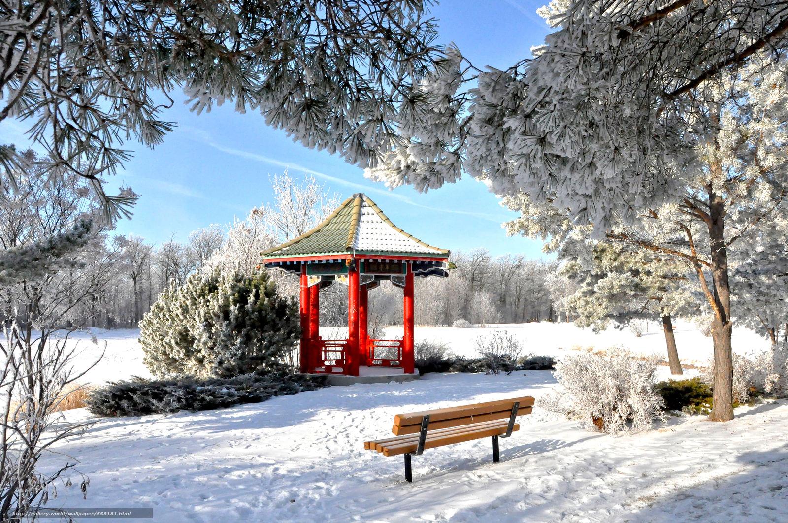 Tlcharger fond d 39 ecran hiver parc tonnelle un banc for Fond ecran gratuit hiver
