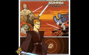Фильм кино star wars clone wars клонические