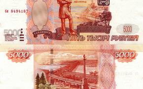 bill, 5000 rubles, note, 1997., Art, Khabarovsk, monument Muraveva-Amur work Opekushin, on the back - a bridge across the Amur in Khabarovsk