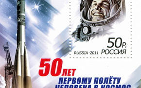 """stamp, 50 years of the first manned flight into space, Russia, April 12, Art, 1961 at 9 o'clock 07 minutes, spaceship """"Vostok"""" with Y. Gagarin on board was launched into orbit from Baikonur. Paul"""