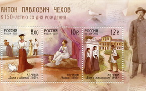 """stamp, 150 th anniversary of Anton Chekhov, Russia, The works of Anton Chekhov's """"The Lady with the Dog"""", Art, """"The Seagull"""" and """"The House with the Mezzanine"""""""
