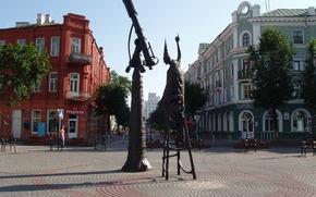 monument, astronomer, astronomy, Telescope, Mogilev, Byelorussia, Belarus, city, area, home