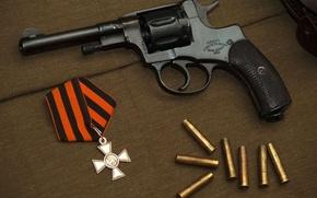 Оружие: оружие, стволы, пушки, волыны