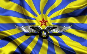 Текстуры: Военно Воздушных Сил, Флаг, СССР