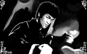Мужчины: память, кунг-фу, боевые искусства, легенда, мастер, Брюс Ли, мужчина