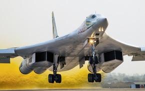 Авиация: бомбардировщик, взлёт