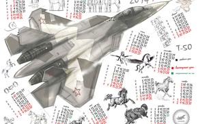 Авиация: истребитель, ПАК ФА, многоцелевой, календарь
