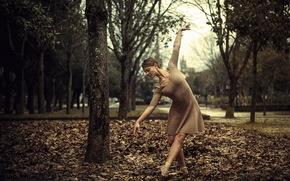 Ситуации: осень, девушка, танец