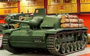 Оружие: немецкая самоходно-артиллерийская, установка, немецкое, штурмовая
