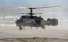 Авиация: многоцелевой, высадка, корабельный, вертолёт