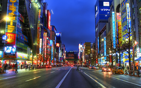 �����: Tokyo, Japan, �����