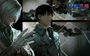 Аниме: Аниме, Токийский гуль, Учитель и ученик
