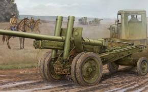 Оружие: арт, Пушка, 122 мм гаубица А-19 мод. 1931-37, Тягачь