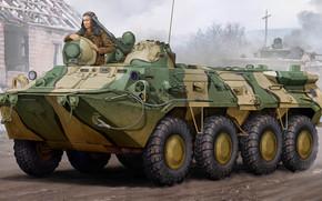Оружие: арт, Россия, БТР-80