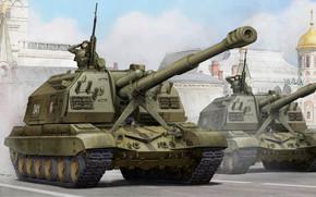 Оружие: арт, Россия, Парад победы, САУ Мста-С, Russian 2S19 Self-propelled 152mm Howitzer
