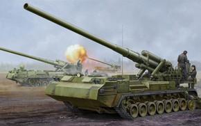 Оружие: арт, Пушка, Солдаты, Советская 203-мм самоходная пушка 2С7М Пион