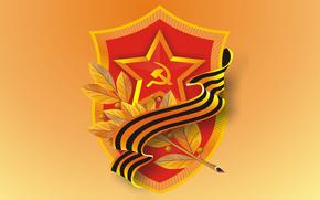 Праздники: СССР, праздник, 23 февраля, советская, армия, звезда, серп и молот