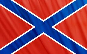 Разное: Новороссия, флаг, Донецк, Луганск
