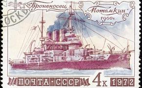 Разное: почта, марка, СССР, броненосец, Потемкин, корабль