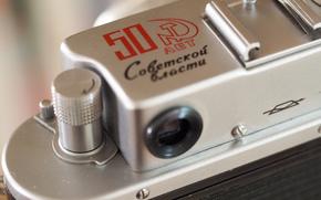 Hi-tech: фотоаппарат, 50, лет, Советсткой, власти, СССР, серп и молот, ностальгия