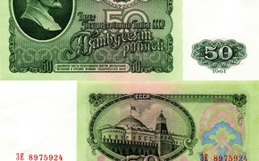 Разное: Деньги, СССР, купюры, банкноты, рубль, рубли, 50 рублей, Ленин, Москва, Кремль, герб, 1961, 50