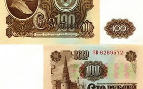 Разное: Деньги, СССР, купюры, банкноты, рубль, рубли, 100 рублей, Ленин, Москва, Кремль, герб, 1961, 100, сто