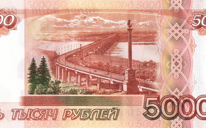 Разное: деньги, рубль, рубли, банкнота, купюра, Хабаровск, мост, Россия, 1997, 5000