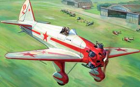 Авиация: рисунок, УТ-1, советский, учебно-тренировочный, самолёт, СССР, аэродром, взлётное, поле, самолёты, люди, ангары