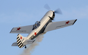 Авиация: Як-50, советский, СССР, учебно-тренировочный, самолёт, моноплан