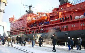 Корабли: корабль, ледокол, Ямал, Россия, люди, снег