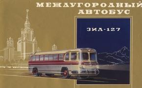 Разное: междугородний, автобус, ЗИЛ-127, ЗИЛ, СССР, Москва, Россия, ретро, модель, 1955