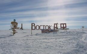 Разное: Антарктида, наука, база, станция, Восток, снег, лёд, небо
