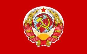 Разное: Герб, СССР, 1924, серп и молот, красный