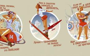Спорт: юмор, прикол, зимние, виды, спорта, плакат, бобслей, лыжи, биатлон