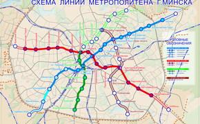 Разное: Карта, план, схема, метро, город, Минск, Белоруссия