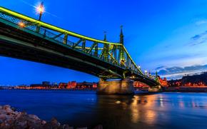 �����: ���� �������, Liberty Bridge, ��������, �������