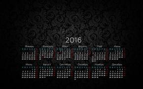 Hi-tech: черный фон, узоры, свет, календарь, 2016